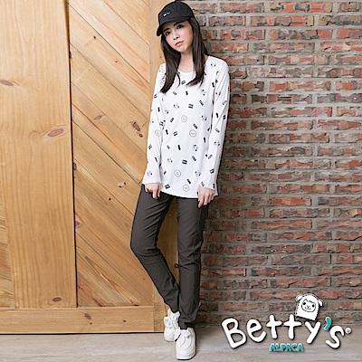 betty's貝蒂思 鬆緊刷毛彈性窄管褲(深綠)