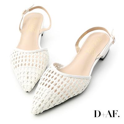 D+AF 清秀佳人.鏤空編織後空尖頭跟鞋*白
