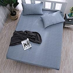 DESMOND岱思夢 單人100%天絲床包枕套二件組 一抹心念-藍