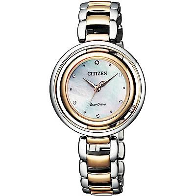 CITIZEN 星辰L 珍珠撞色都會女士腕錶(EM0666-89D)