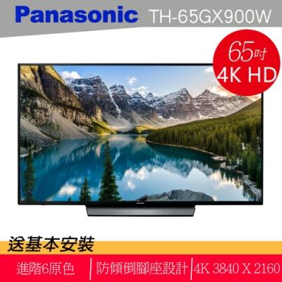 Panasonic國際牌65型日製4K聯網液晶電視TH-65GX900W