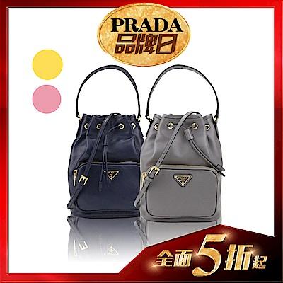 [品牌日限定]PRADA 經典三角LOGO 皮革手提斜背水桶包 (四色任選)