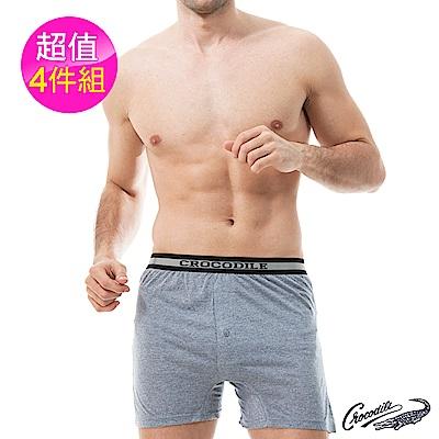 Crocodile鱷魚針織平口褲4件組 -灰色