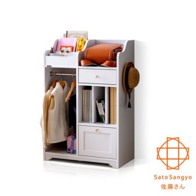 Sato_ANRI小日子雙抽開放兒童衣櫃‧幅70.5cm (樸素白) W70.5*D40*H106 cm
