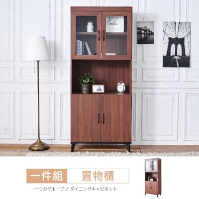 時尚屋  布倫特2.6尺置物櫃 寬80.8x深39.8x高194.5 cm