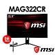 msi微星 Optix MAG322CR 32吋 曲面電競螢幕(送MAG MT81 螢幕壁掛架) product thumbnail 1