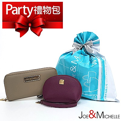 禮物包-真皮奧琳娜拉鍊長夾組 樺木褐 @ Y!購物