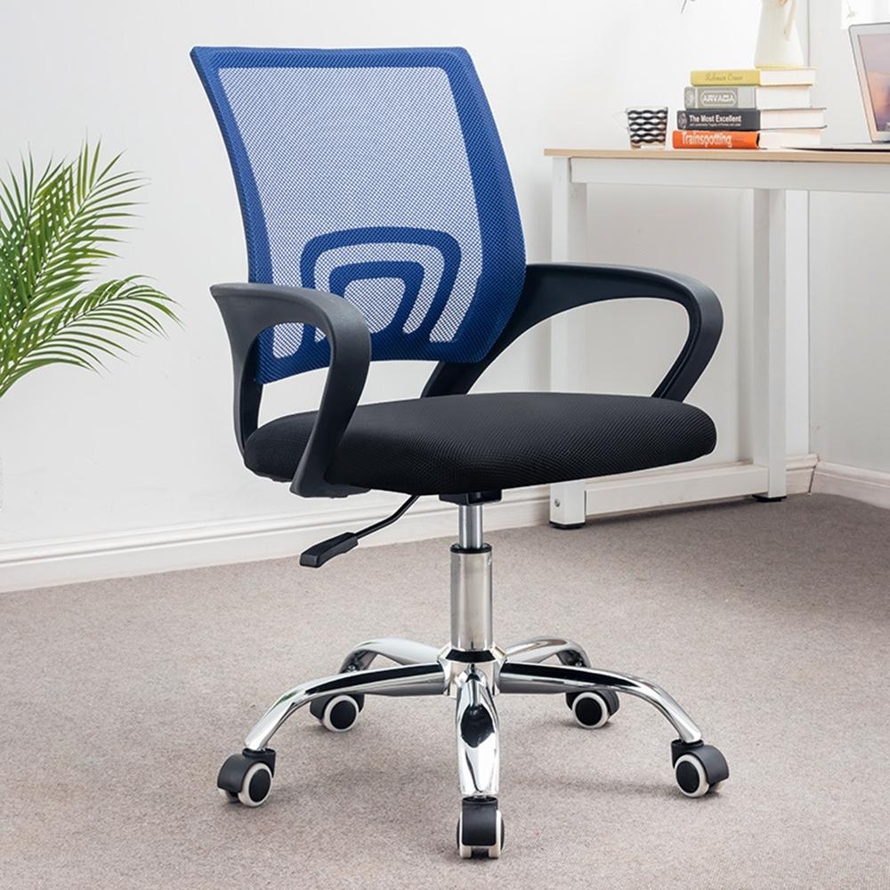 【PERFECT】高透氣低背美學辦公電腦椅/會議椅-耐重金屬椅腳(升級PP靜音滑輪) product image 1