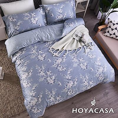 HOYACASA梅依 雙人四件式抗菌天絲兩用被床包組