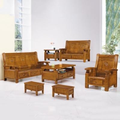 MUNA 3615型柚木色實木組椅(三人座)  188X80X104cm