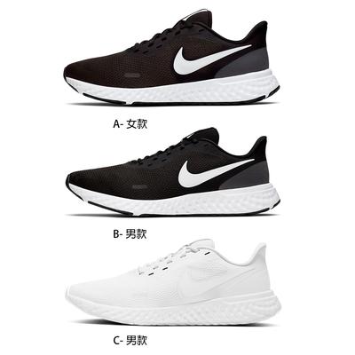 【時時樂限定款】NIKE 慢跑鞋  路跑 休閒 運動鞋 男鞋 女鞋(三款任選)