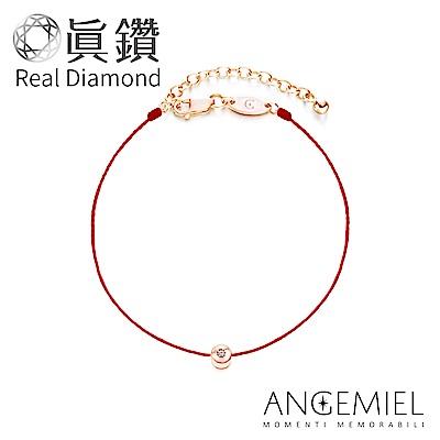 Angemiel安婕米 真鑽幸運紅繩手鍊-晶瑩mini(玫瑰金)