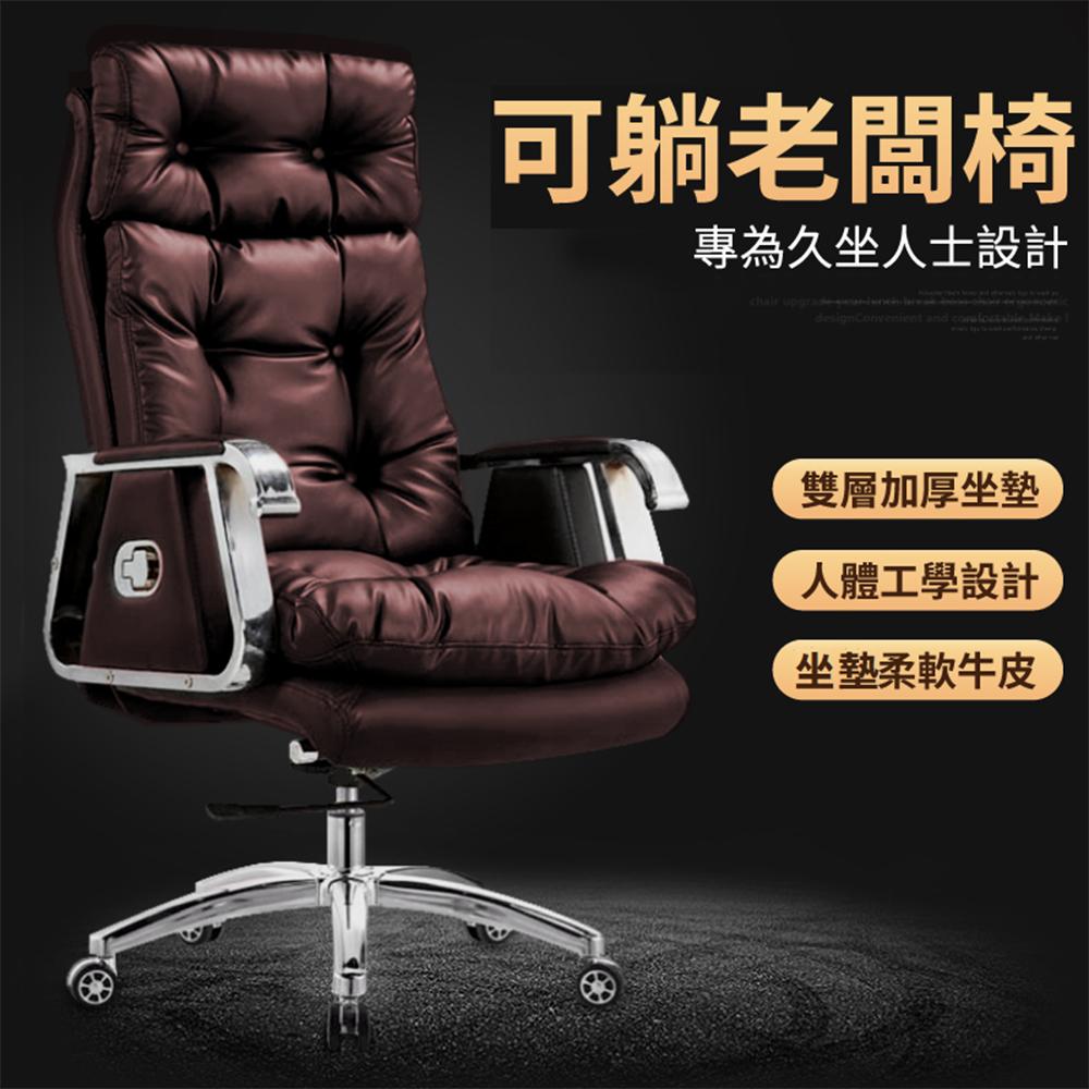 【STYLE 格調】尊爵款頂級坐墊牛皮雙層加厚人體工學皮革厚實主管椅 / 董事長皮椅/電腦椅 product image 1