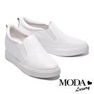 休閒鞋 MODA Luxury 日常幾何壓紋全真皮內增高厚底休閒鞋-白