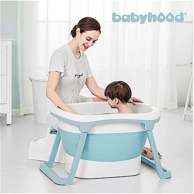 babyhood 蒂尼折疊浴桶-贈小藍鯨防滑墊