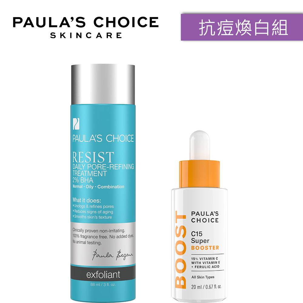 寶拉珍選 2%水楊酸緊緻毛孔精露+C15抗老淨白強化精萃