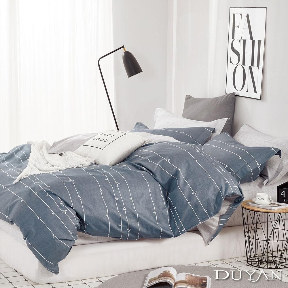 DUYAN竹漾-100%精梳純棉-單人床包被套三件組-悸動心跳 台灣製