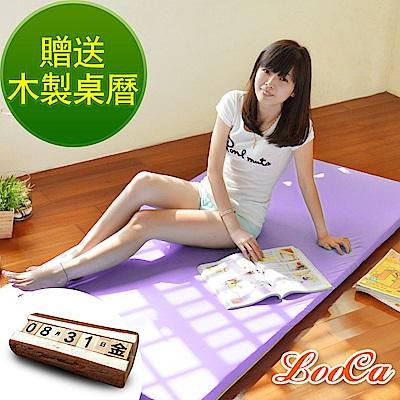 (送木製桌曆)LooCa美國抗菌5cm大青冬夏兩用床墊(單人)-紫