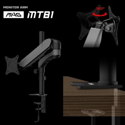 msi微星 MT81 螢幕安裝腳架 桌面型/兼容VESA壁掛/可調式氣壓桿