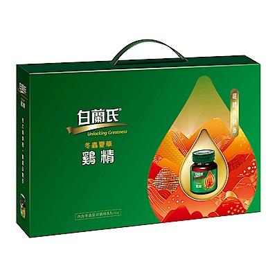 白蘭氏 冬蟲夏草雞精禮盒(70g/9入)