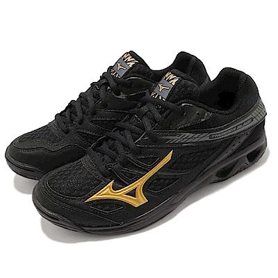 Mizuno 排羽球鞋 Thunder Blade 男鞋
