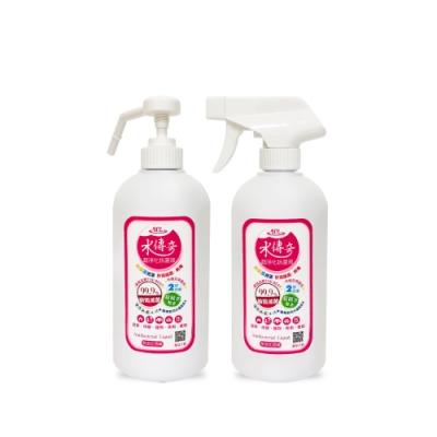 水傳奇 超淨化抗菌液(手壓瓶X1+噴槍瓶X1) 次氯酸水 500ML