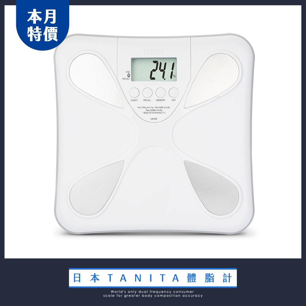 日本 TANITA 魔幻水滴體脂計 UM-050