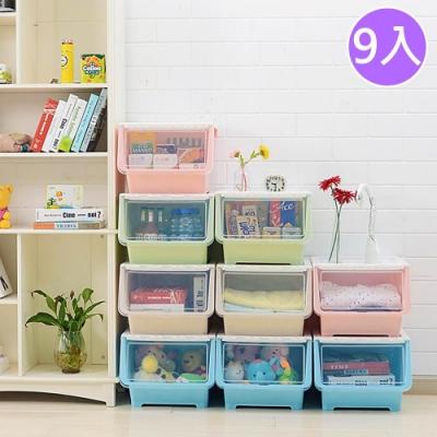 掀蓋式收納箱 收納櫃(9入)【Vencedor】
