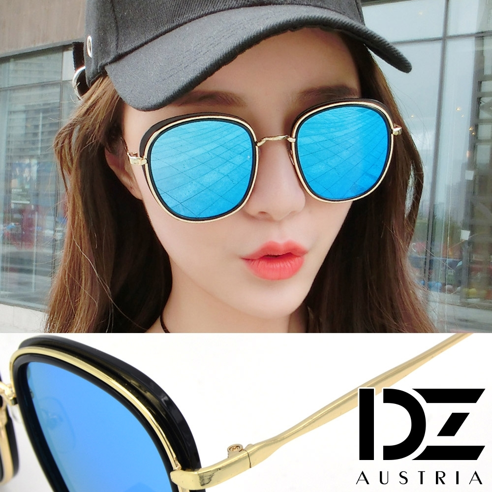 【2件59折】DZ 華貴層線 抗UV 防曬偏光太陽眼鏡墨鏡(黑框冰藍膜)
