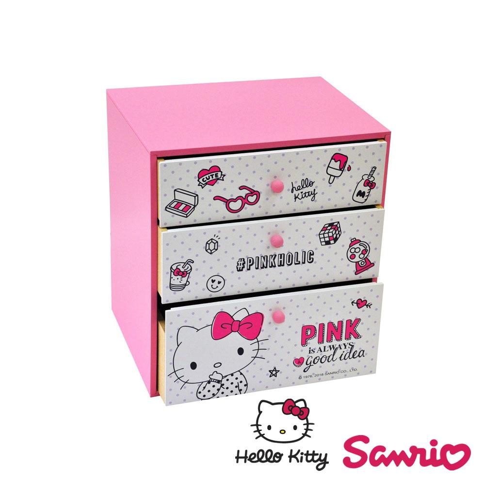 Hello Kitty 凱蒂貓 桌上三層抽屜收納櫃 桌上收納 文具收納 飾品收納