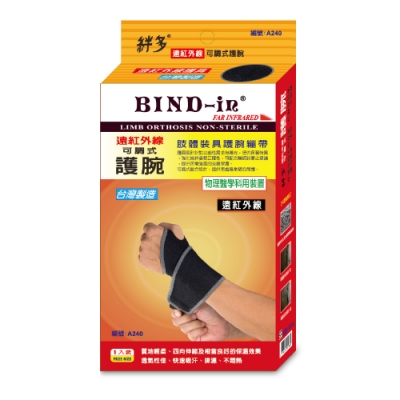 BIND-in 絆多遠紅外線-可調式護腕