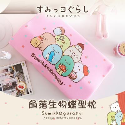 DON 3D卡通蝶型記憶枕-櫻桃款(小)