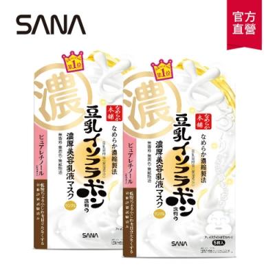 (2入組)【SANA莎娜】豆乳美肌緊緻潤澤凝凍乳液面膜(25gx5片入)