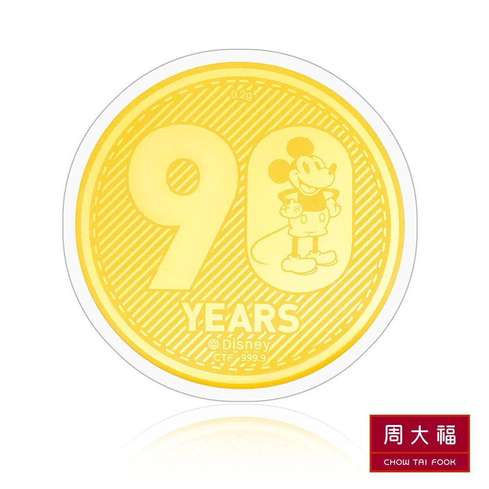 周大福 迪士尼經典系列 米奇 90YEARS 金章