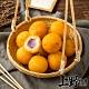 【上野物產】日本人最愛小吃第一名 夜市地瓜球x5包(300g/包) product thumbnail 1