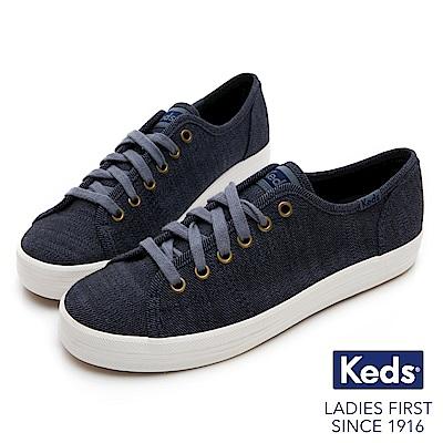 Keds KICKSTART 質感斜紋綁帶休閒鞋-藍