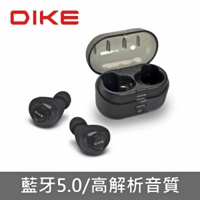 DIKE Agile真無線藍牙耳機麥克風 DEB531BK