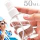 50ML透明噴霧瓶    按壓式噴霧罐   旅行分裝瓶子 product thumbnail 1