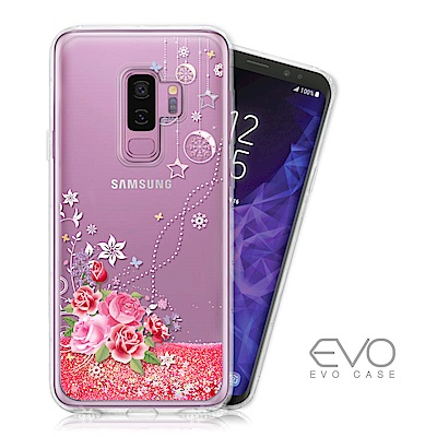 EVO CASE SAMSUNG S9 plus 亮片流沙手機軟殼 - 浪漫玫瑰