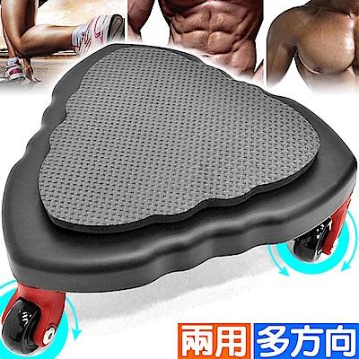 培林三輪健腹輪盤(送跪墊) 健美輪腹肌盤緊腹輪