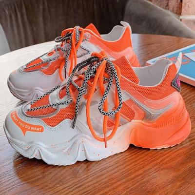 韓國KW美鞋館-輕美學熱情放肆運動老爹鞋(老爺鞋 運動鞋 休閒鞋)(共3色)