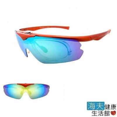 海夫健康生活館 向日葵眼鏡 太陽眼鏡 戶外運動/偏光/UV400/MIT 221822