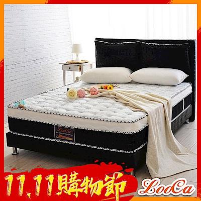 (雙11限定)LooCa 乳膠手工4.8雙簧護框硬式獨立筒床墊-加大6尺