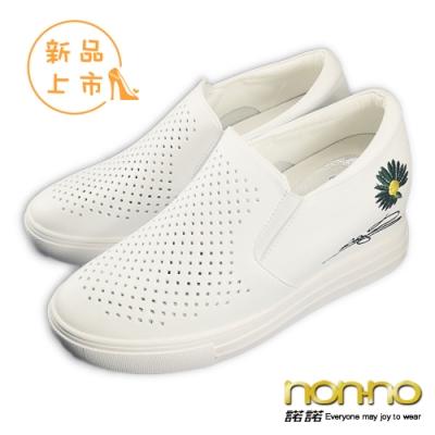 nonno 諾諾夏季菊花系列清新舒適百搭休閒懶人鞋-白