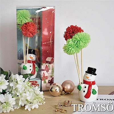 TROMSO魅力法國-聖誕雪人40ml竹木精油香氛-梔子花