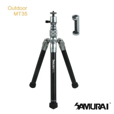 SAMURAI Outdoor MT35反折鋁合金腳架(附自拍棒)