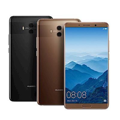 【全新逾期品】Huawei 華為 Mate 10 (4G/64G) 智慧手機
