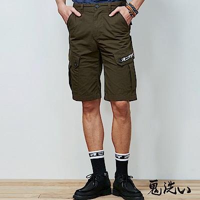鬼洗 BLUE WAY 潮流鬼洗-耐磨工作褲(軍綠)