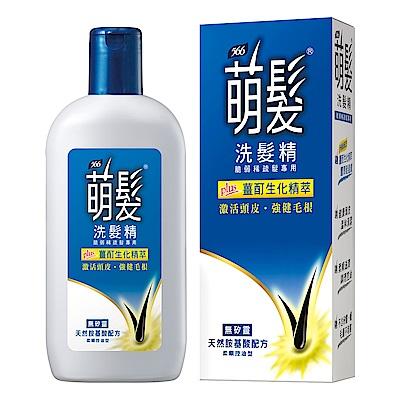 萌髮 洗髮精薑酊生化精萃柔順控油型400g