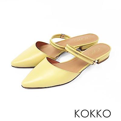 KOKKO - 春雨晨光兩穿尖頭平底穆勒鞋-芒果黃